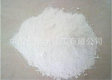 广东钛白粉